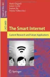 smartinternet